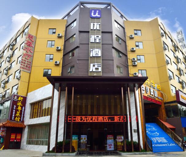 优程酒店加盟图片