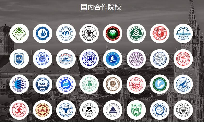 慧鱼创新学院加盟