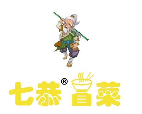 七恭冒菜加盟