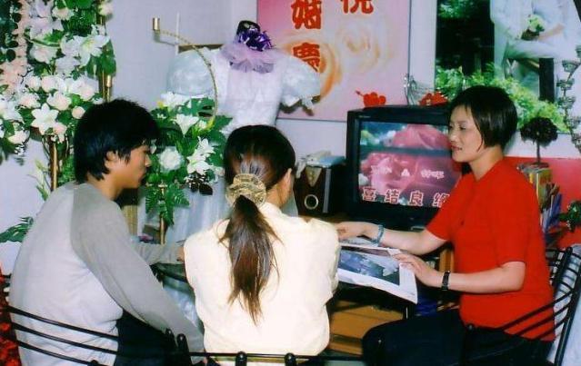 上海宜缘婚姻介绍所加盟