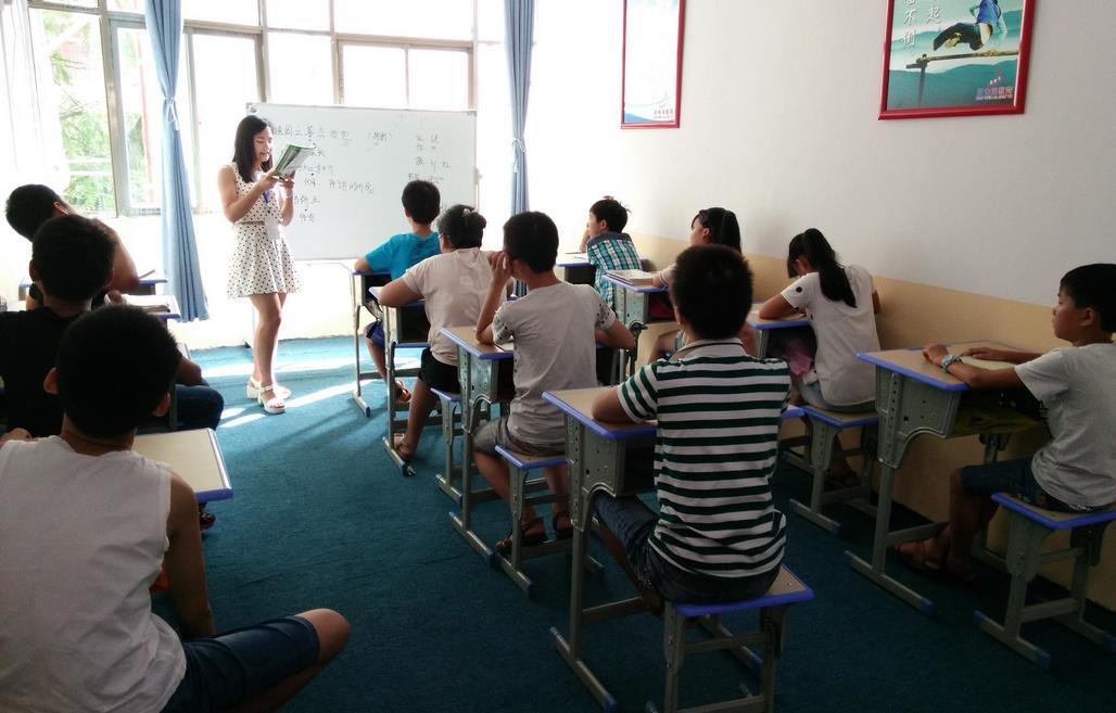 开小学辅导班要加盟_就要加盟网|小学生腿美图片