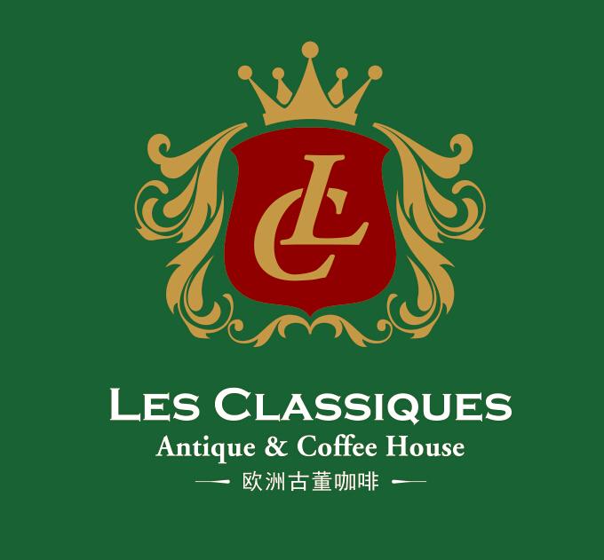 LC欧洲古董咖啡诚邀加盟