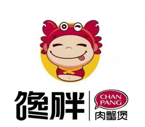 饞胖肉蟹煲