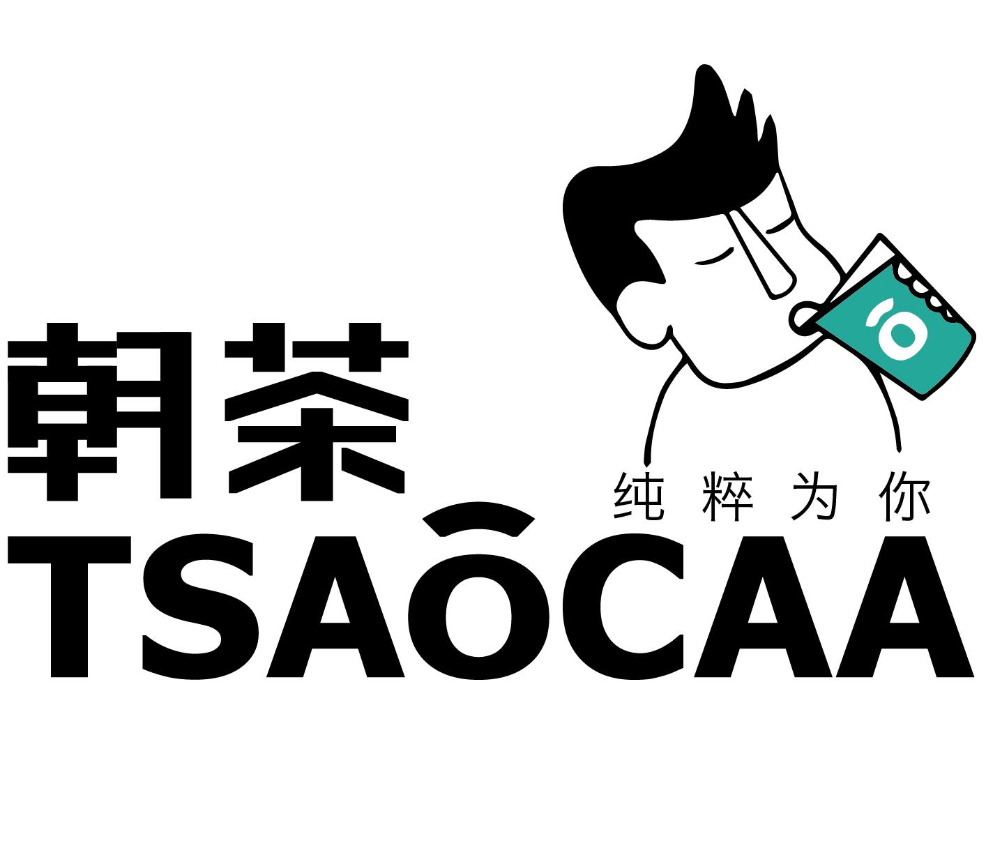 TSAOCAA朝茶诚邀加盟