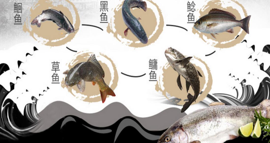 江湖纸包鱼加盟