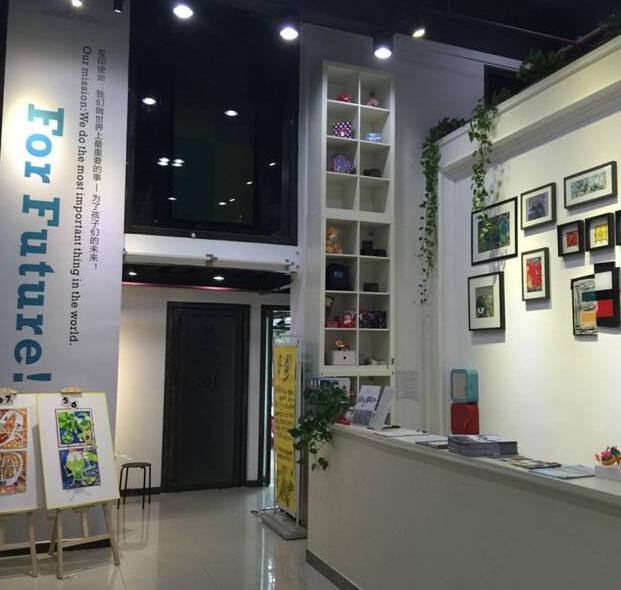 左印国际美术教育加盟图片