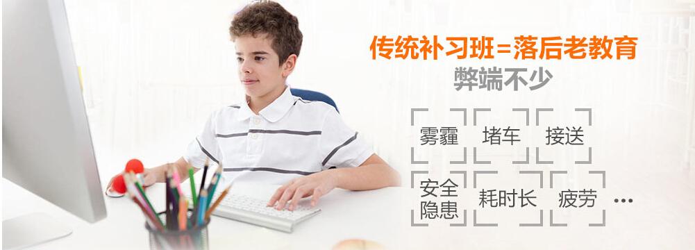 金云在线教育加盟