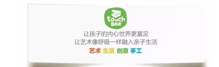 touchBOX小创客体验馆加盟