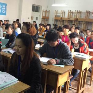 环球职业教育在线