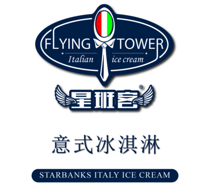 星班客意大利冰淇淋