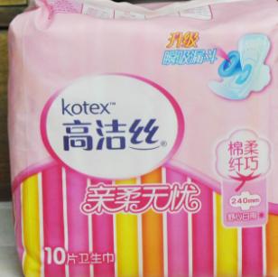 高洁丝卫生巾