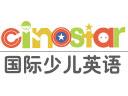 Cinostar国际少儿英语诚邀加盟