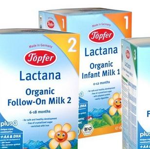 特福芬奶粉加盟