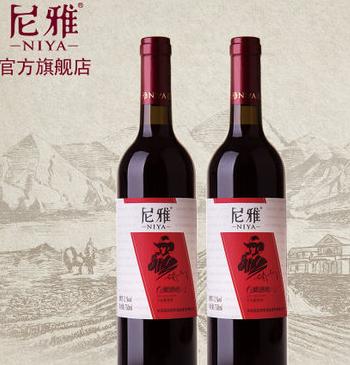 尼雅葡萄酒加盟图片