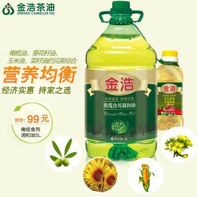 金浩茶油加盟图片