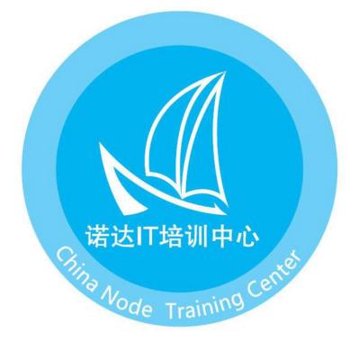 诺达ICT培训加盟