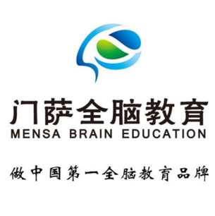 门萨全脑教育诚邀加盟