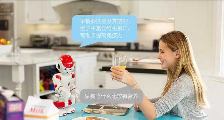 优必选阿尔法机器人加盟