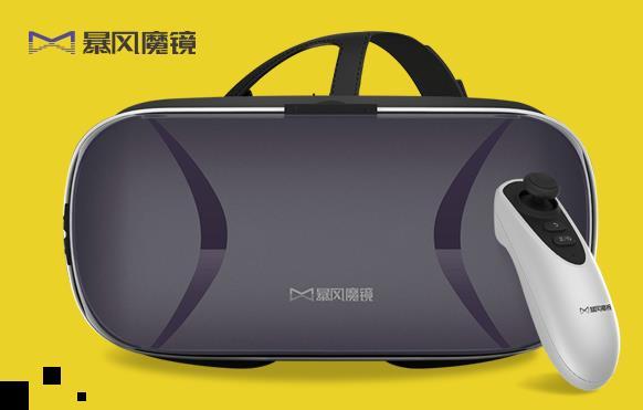 暴風魔鏡VR眼鏡