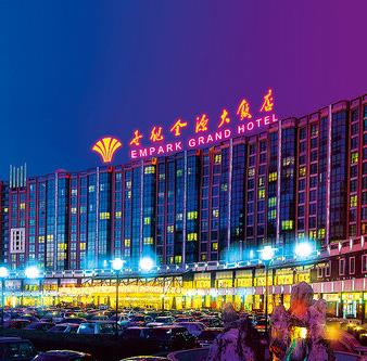 北京世纪金源大饭店加盟