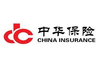 zhong华保险