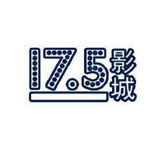 175影院