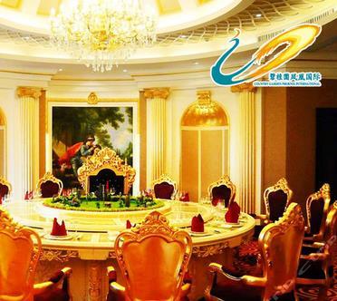 碧桂园凤凰酒店