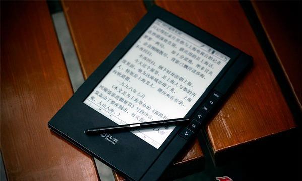 汉王电纸书加盟