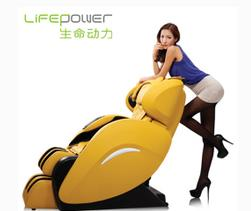 生命动力按摩椅
