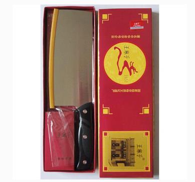王麻子菜刀加盟图片