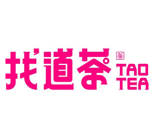 找道茶饮品加盟