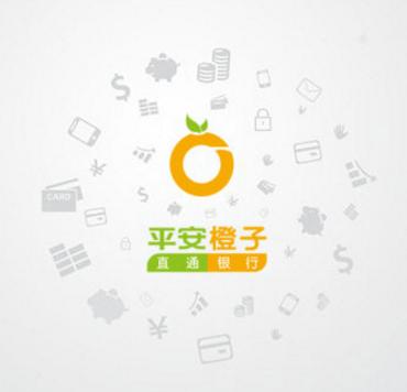 橙子银行加盟图片