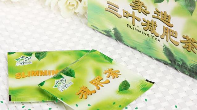 三叶减肥茶加盟