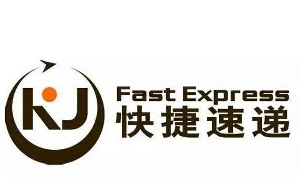logo logo 标志 设计 图标 587_359