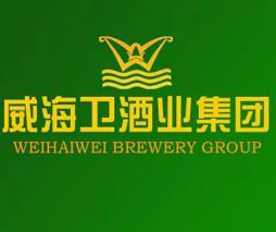 威海卫啤酒