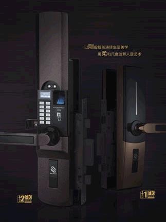 必达智能锁
