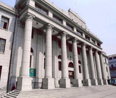 天津金城银行加盟图片