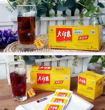 大印象减肥茶加盟图片