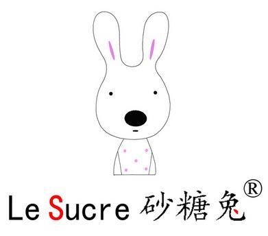 砂糖兔诚邀加盟