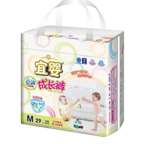 宜婴纸尿裤加盟图片