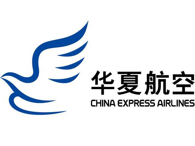 华夏航空公司