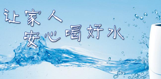 世韩净水器加盟