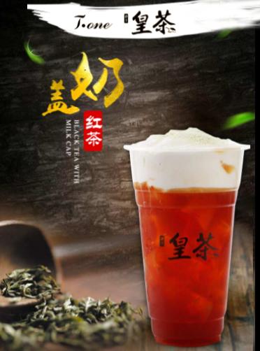 秦皇岛鼎膳餐饮加盟图片