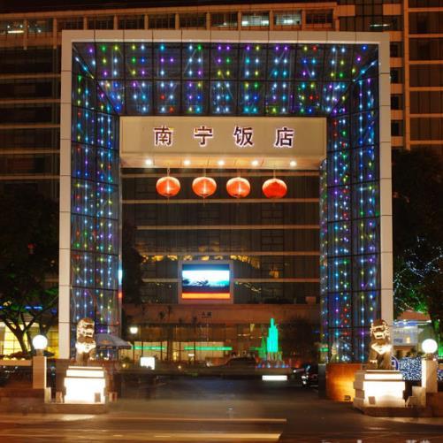 南宁饭店加盟图片