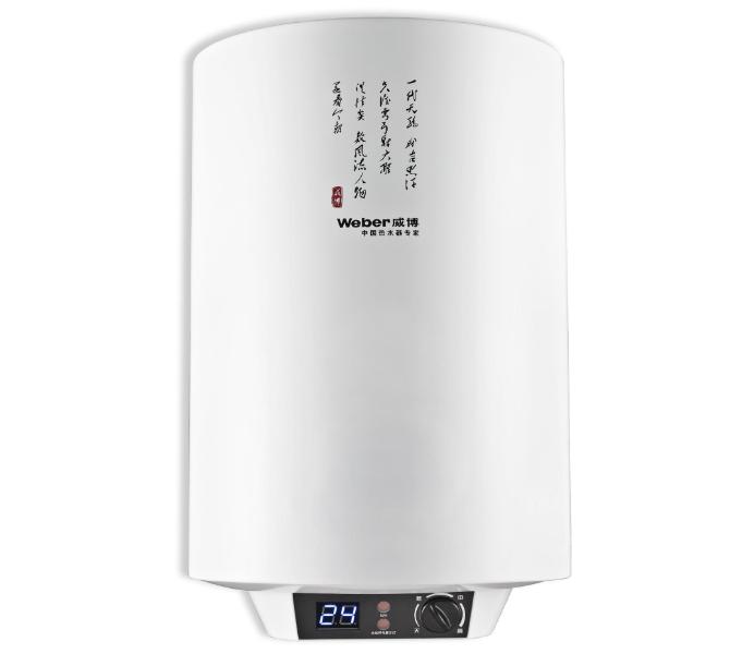 威博电热水器加盟图片