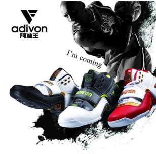 阿迪王运动鞋加盟图片