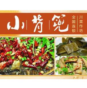小背篼川菜