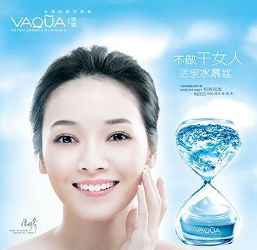 活泉化妆品店面效果图