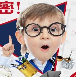 天才密码儿童教育诚邀加盟