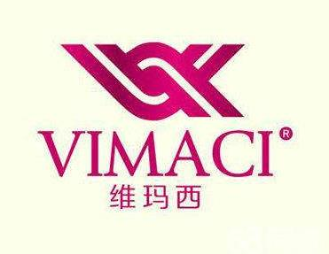 维玛西化妆品